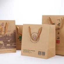 本色牛皮纸袋 服装手提袋 茶叶食品手提袋 蜂蜜礼品手提袋 辣椒酱酒袋 现货定做包邮