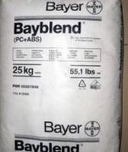 現貨 Bayblend FR 3000 PC+ABS 塑膠原料批發