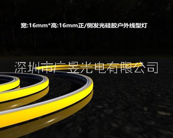LED硅胶霓虹数码线光源正/侧弯平面发光单色及RGBW