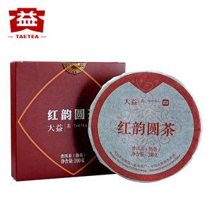 茶赢茶叶供应批发1801大益红韵圆茶 广州芳村普洱茶行情走势