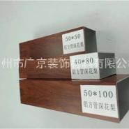 九江市木纹铝方通价格图片