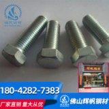 M6M8M10 304不锈钢外六角螺栓螺丝螺母套装组合 螺丝大全加长螺杆