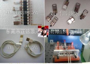 西安麻花针专用激光点焊设备图片