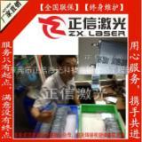 西安麻花针专用激光点焊机/ZXL-300P正信品牌定制 西安麻花针专用激光点焊设备