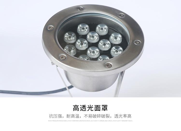 led不锈钢水底灯 LED水底灯价格 喷泉水底灯 七彩水底灯 LED水底射灯厂家