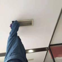 成都中央空调清洗公司专业清洗中央空调批发