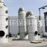 梁山供应优质喷淋塔设备商家,直销【15965710646】