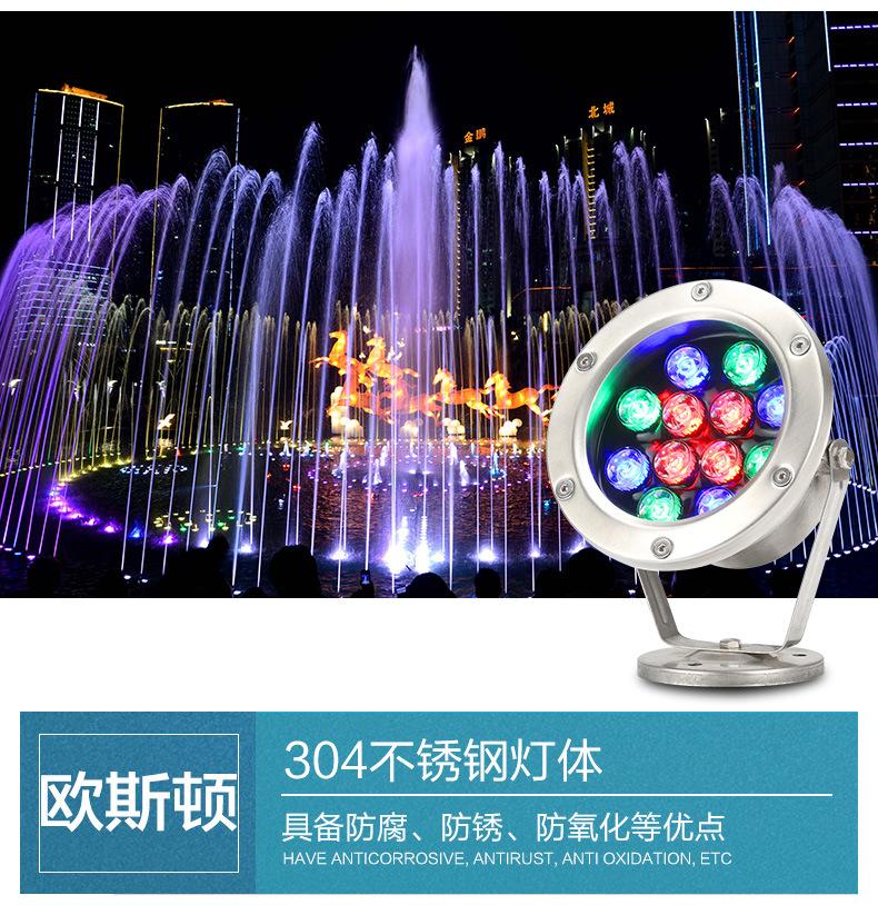 广东LED水底射灯厂家  中山喷泉水底灯价格  喷泉水底灯