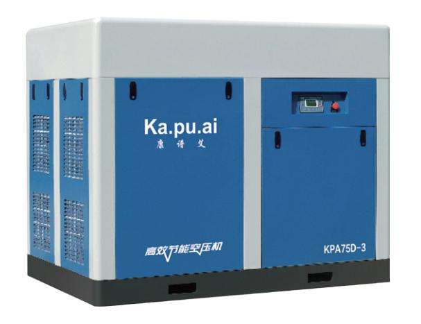 KPA康谱艾风冷低压3bar螺杆空气压缩机  厦门冷低压3bar螺杆空气压缩机