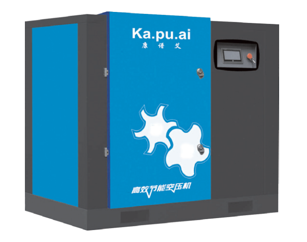厦KPA康谱艾永磁变频螺杆压缩机 螺杆式压缩机空压机厂家直销-价格优惠-批发价