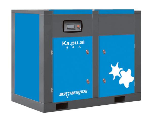 厦KPA康谱艾永磁双级螺杆压缩机空压机哪里买