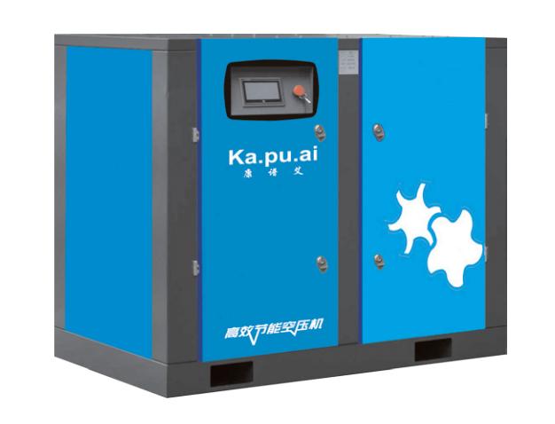 KPA康谱艾变频螺杆压缩机 厦门KPA康谱艾变频螺杆压缩机