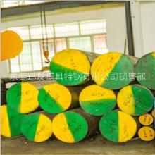 现货供应进口SUS440C不锈钢 耐腐蚀镜面模具钢SUS440C模具钢 440C不锈钢批发