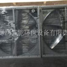 广西南宁负压风机厂家直销价格批发