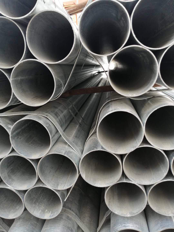 云南镀锌管 镀锌管厂家 镀锌管多少钱一吨 镀锌管哪里便宜