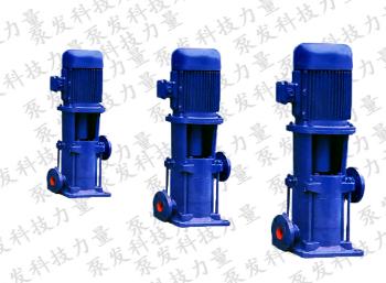 上海LG立式多级离心泵定制  立式多级离心泵哪家好