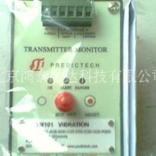 TM302轴位置变送监测仪优选北京鸿泰顺达科技有限公司;TM302轴位置变送监测仪市场价格|经销价格|询价电话图片
