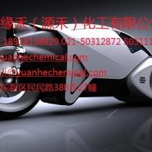 拜耳水性聚氨酯Desmodur®  XP 2802还有固化剂图片
