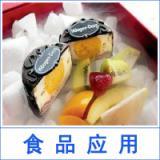 广州食用冰块批发 干冰 冰袋 碎冰 艺术冰雕,降温冰,生物冰袋等 广州食用冰块