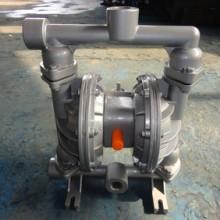 电动隔膜泵 优质隔膜泵生产厂家 隔膜泵批发 隔膜泵多少钱图片