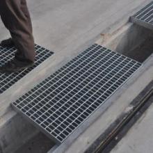 钢格板、踏步板、沟盖板 、平台踏步板批发