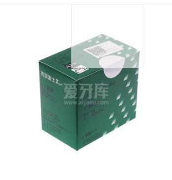 富士GC/而至 富士九/IX/玻璃离子水门汀(15g粉+8g液【A3.5】