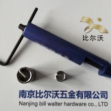 南京钢丝螺套螺纹护套内外牙螺套图片