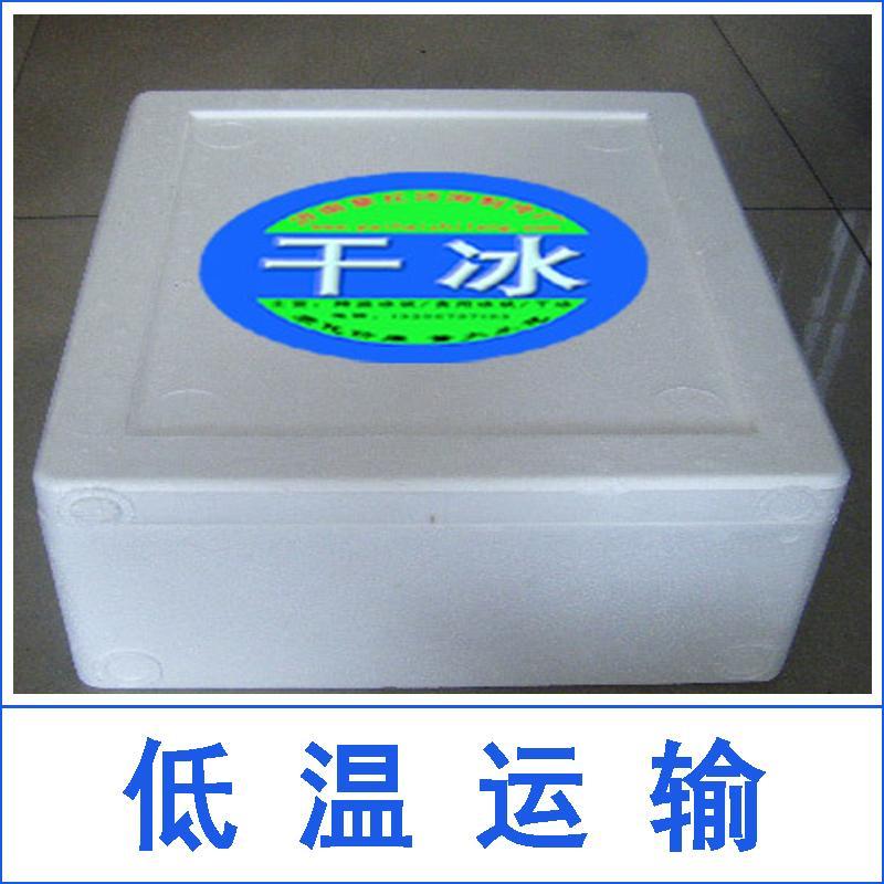 青岛生产批发零售配送食用冰块厂家 青岛生产批发零售配送保鲜冰袋厂家