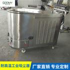 PAF耐高温工业吸尘器