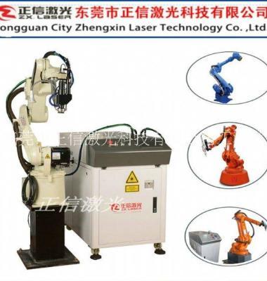龙门式激光焊机图片/龙门式激光焊机样板图 (2)