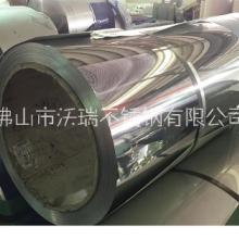 不锈钢钢卷厂家-价格-供应商批发