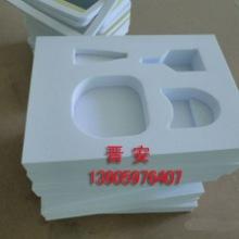 防震防撞EVA泡棉 减震防损EVA包装内衬 EVA内衬冲型加工图片
