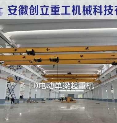电动单梁起重机图片/电动单梁起重机样板图 (1)