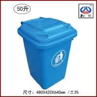 塑料垃圾桶哪家好