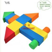 EVA儿童手工幼儿园玩具DIY SGS认证 模切成型 耐温图片