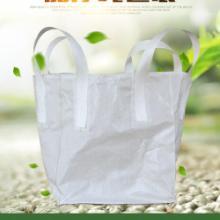 阿坝矿产吨袋批发市场飞象集装袋厂批量供应图片