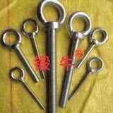 加长型全螺纹镀锌吊环螺钉 自产自销吊环螺钉吊环螺栓 吊环螺钉GB825