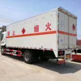 惠州至寧波貨物長途運輸 整車零擔   惠州危化品物流 惠州到寧波危險品運輸