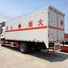 惠州至宁波货物长途运输 整车零担   惠州危化品物流 惠州到宁波危险品运输批发