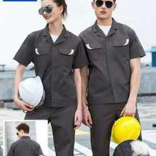 河南雅慕服饰专业订做职业装,工作服,工装定制