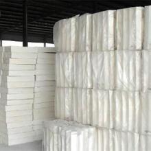 复合硅酸盐板厂家 -价格@供应商批发