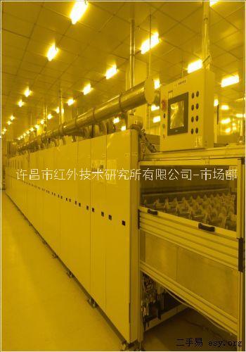 许昌红外线热风循环烘箱销售