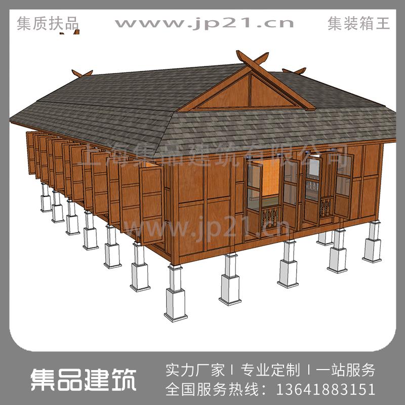 轻钢木屋 轻钢别墅 集成房屋销售