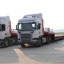 南宁至吉林整车零担 大件运输 轿车拖运公司 南宁到吉林货运专线