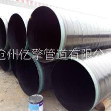 天然气用3pe防腐钢管厂家批发