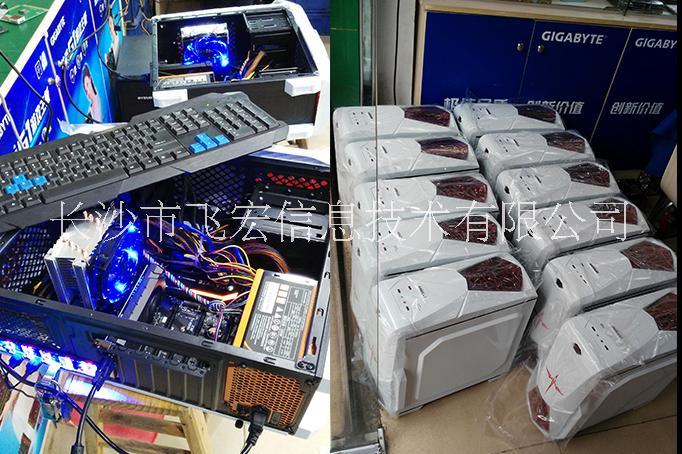 长沙上门维修电脑 长沙电脑维修 长沙电脑维修公司 长沙台式电脑维修