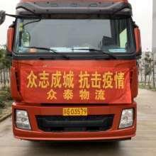 无锡到广州整车零担运输 无锡到广州货物运输 无锡到全国物流图片