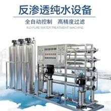 实验室超纯水机 edi超纯水设备 离子混床设备 河南去离子水设备批发