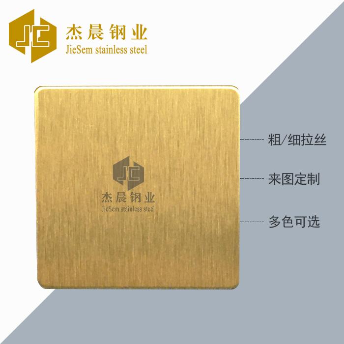 缎纹板镀色钛金厂家-价格-供应商 钛金缎纹板批发