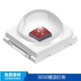 广东LED灯珠 生产厂家  报价 促销价格